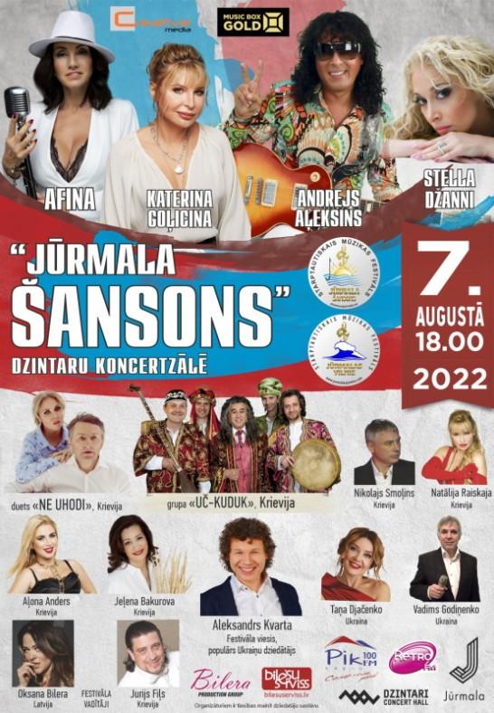 XVII ŠANSONA FESTIVĀLS / XVII ФЕСТИВАЛЬ ШАНСОНА