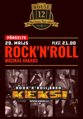 TIKS PĀRCELTS - Rock'n'roll grupa KEKSI (pārcelts no 21.03.2020.)