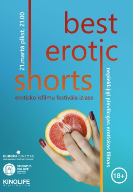 BEST EROTIC SHORTS (21220012)