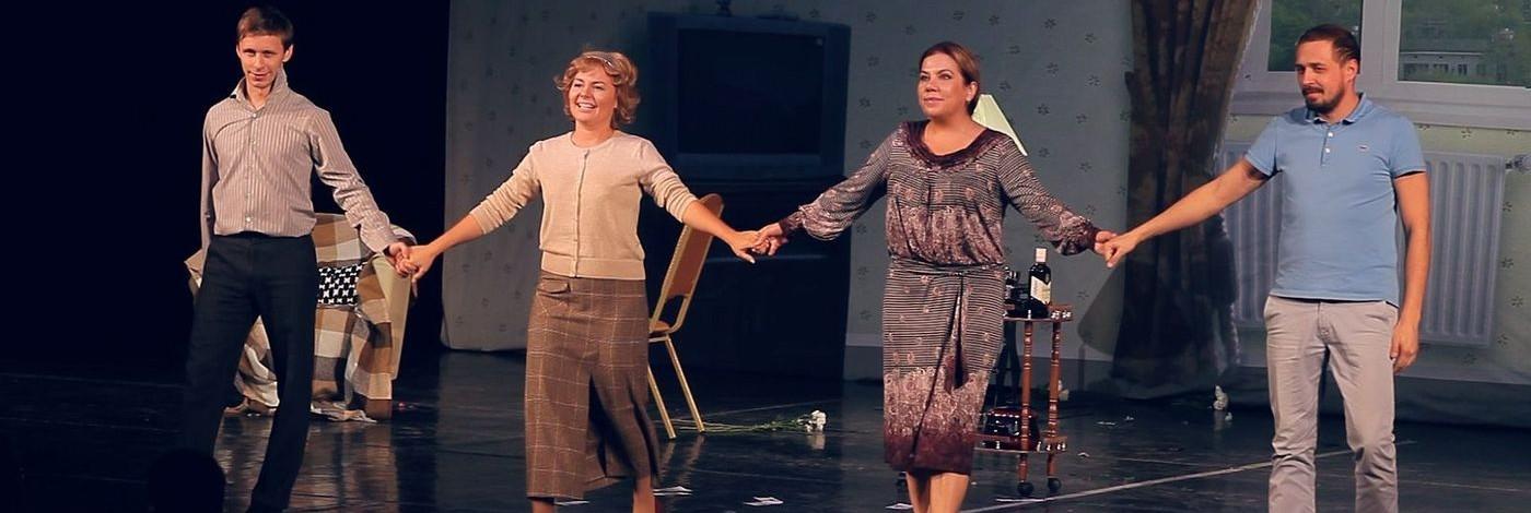 В Риге покажут комедию 'Подыскиваю жену, недорого!'