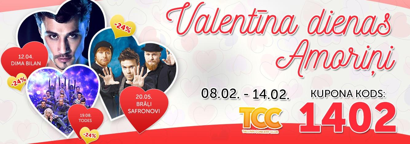 Valentīna dienas Amoriņi