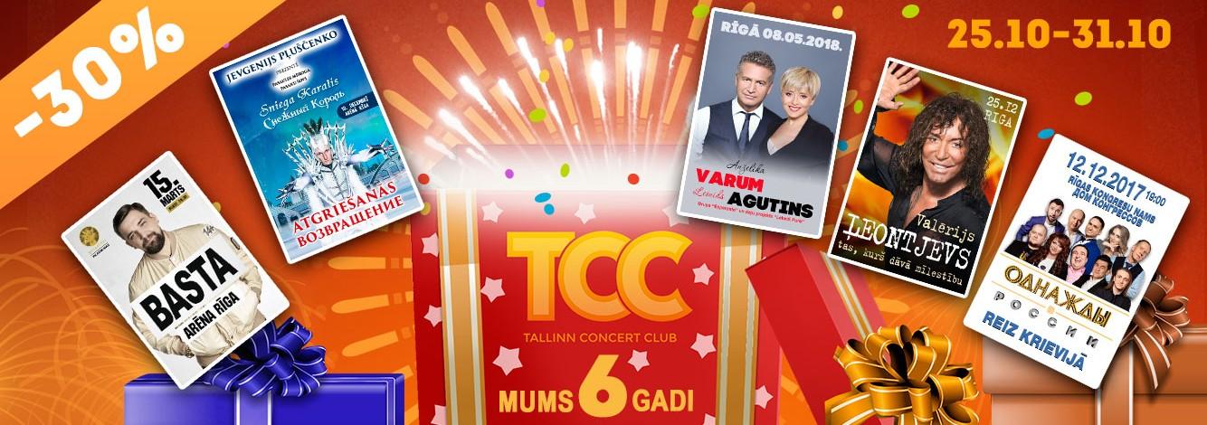 Svinot dzimšanas dienu TCC.ee dāvina 30% atlaidi biļetēm!